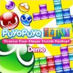 Das Cover von PuyoPuyo Tetris - Demo für die Switch
